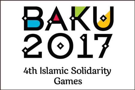 Iran bags 82 medals so far in Baku Games