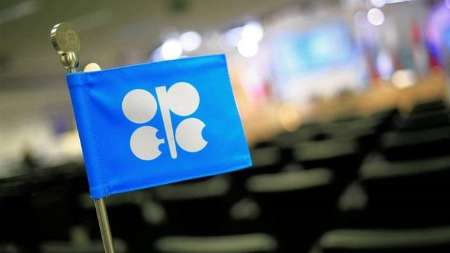 OPEC members agree on 9 month oil cuts extension