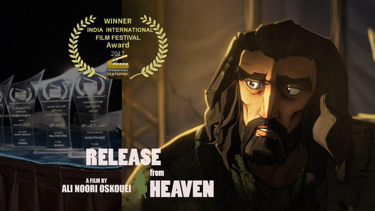Iran's animation tops in India Int'l Film Fest