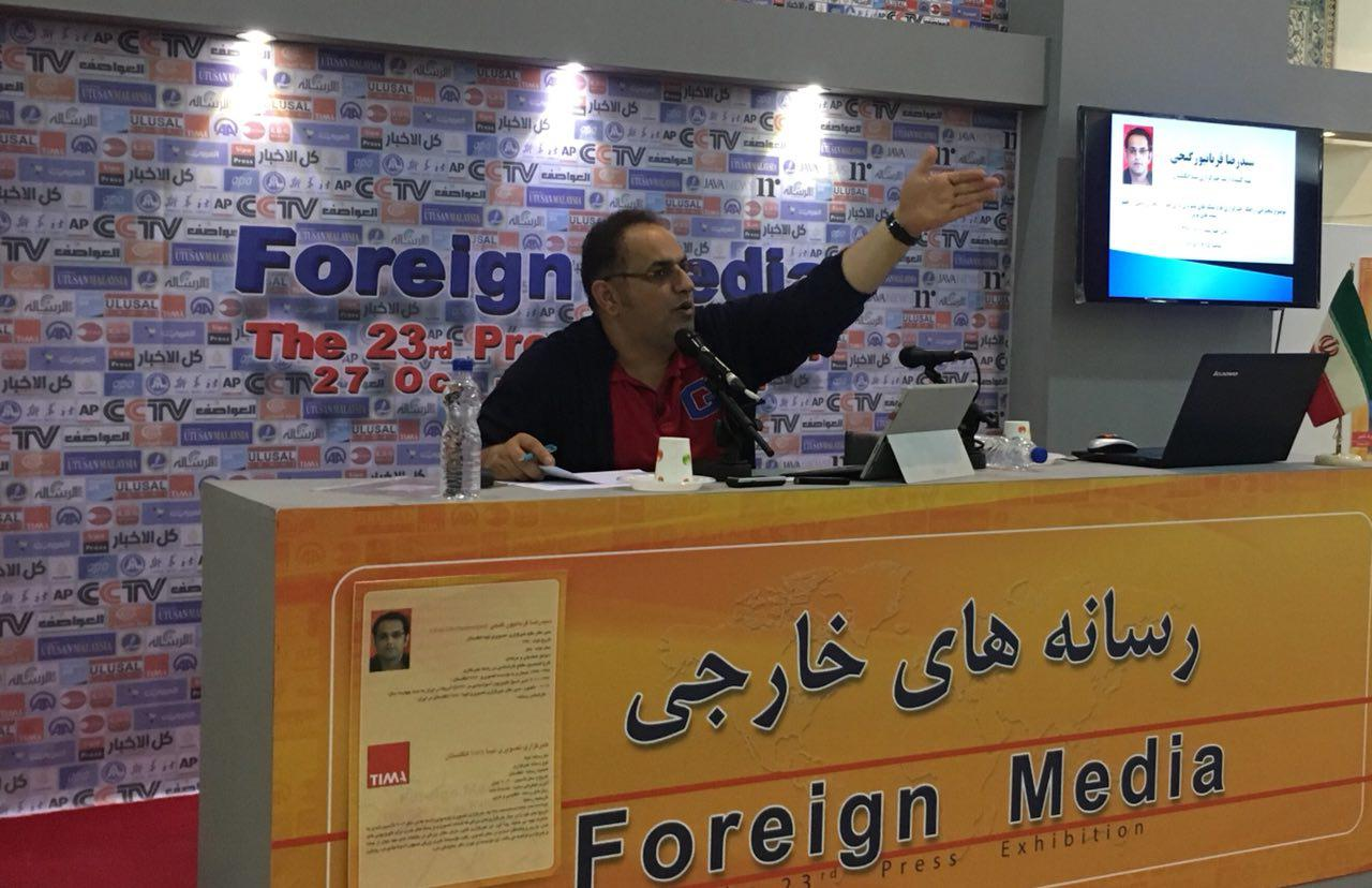 Iran media needs innovation to survive in today's world