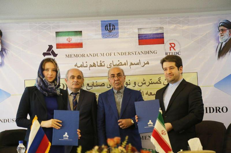 Iran, Russia sign MoU for mining, energy cooperation