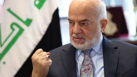 Iraq not getting involved in Trump's anti-Iran policies: Iraqi FM