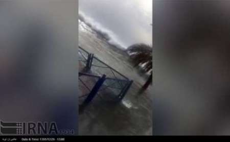Body of Dayyer seiche incident retrieved