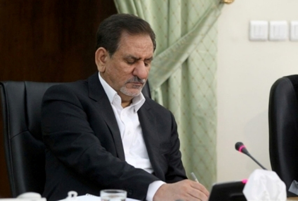 Veep congratulates Iranian volleyball's 1st int'l medal
