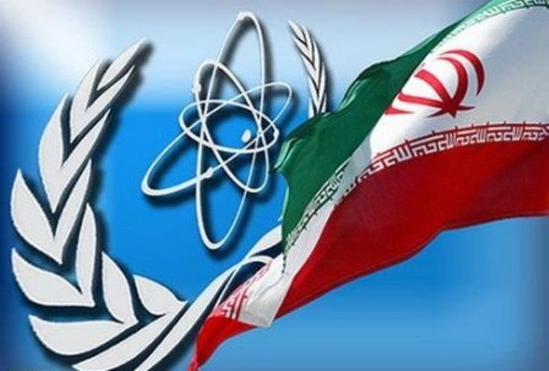 IAEA verifies again Iran's compliance with nuclear deal