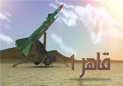 Yemenis Hit Saudi Military Positions with Ballistic Missile