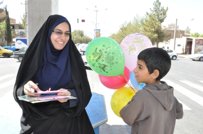 Iran province pays child laborers to read books