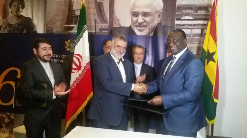 Iran, Ghana sign four cooperation documents