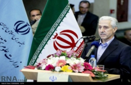 Minister: Iran to host D8 university