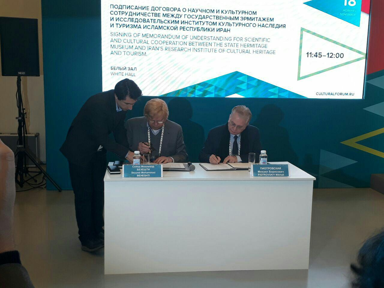 Iran, Russia sign MoU for cultural heritage cooperation