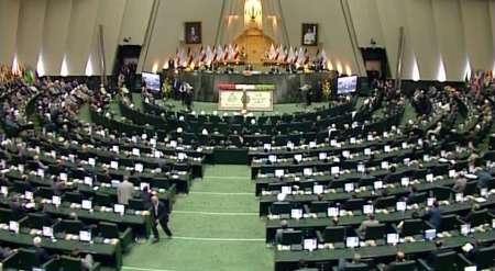 Iran Parliament approves next year budget bill