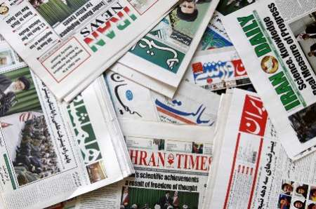 Headlines in Iranian English-language dailies on May 27