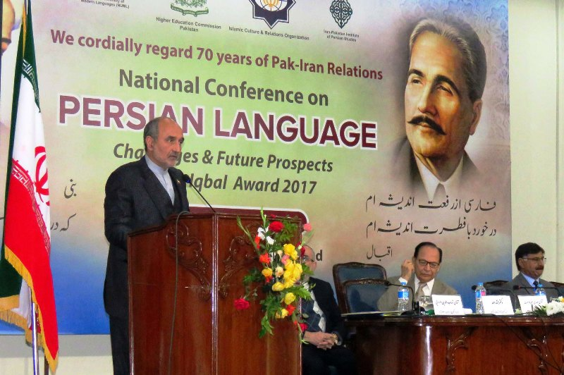 Speakers call for promoting Persian language in Pakistan