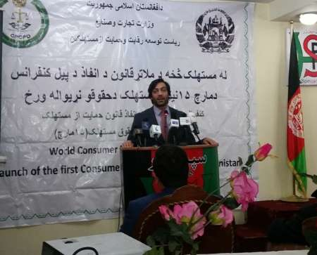 Official: Afghanistan expanding trade relations with Iran