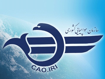 Iran bans ATR-72 jets flights until further notice