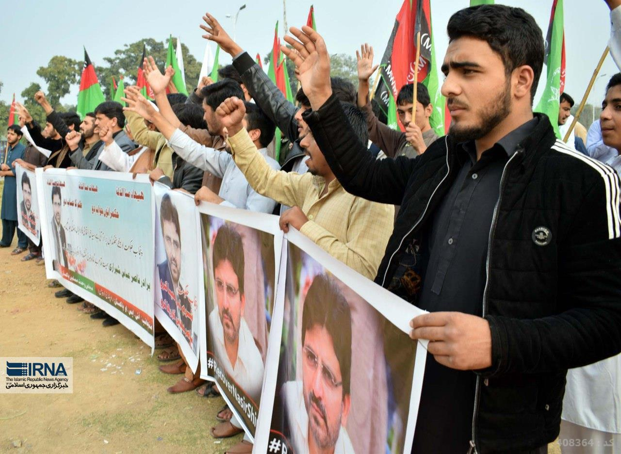 Countrywide protest held in Pakistan against kidnapping Shia leader