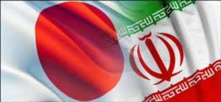 Japan inks donation agreement with Iran to help physically-impaired